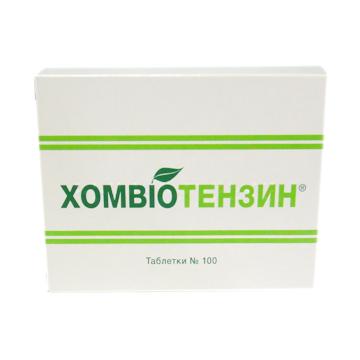 Хомвиотензин №100 таблетки: цена, инструкция, отзывы, купить в.
