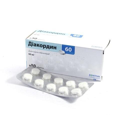 ketoconazole protonix 40 mg