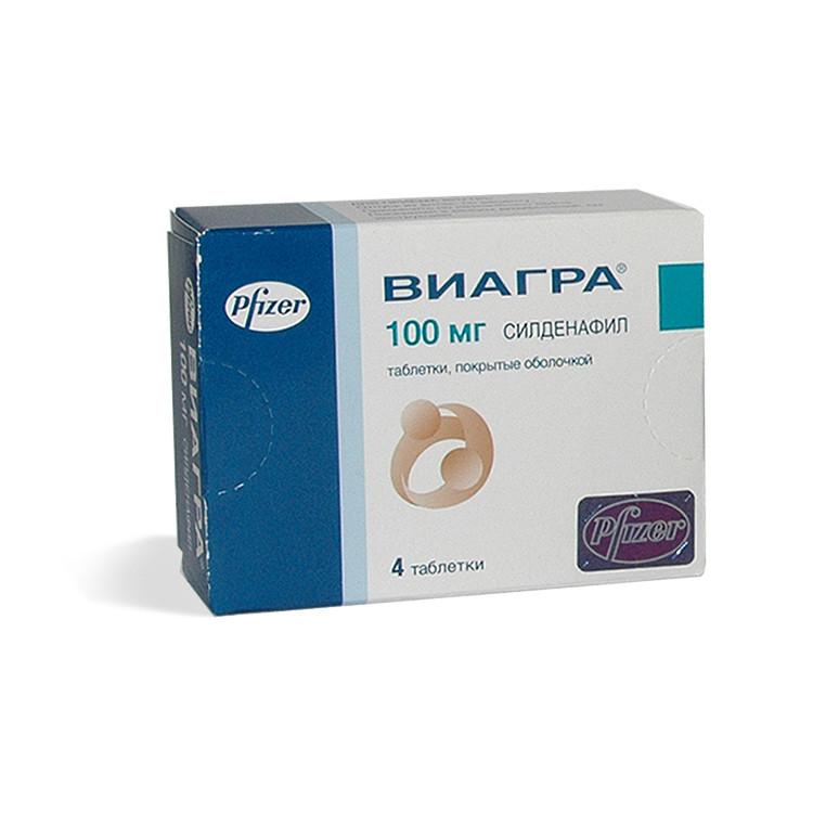 Виагра для женщины в домашних условиях 157